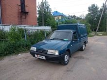 Пушкино 2717 2002