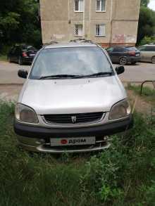 Омск Raum 2000