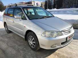 Новосибирск Odyssey 2001