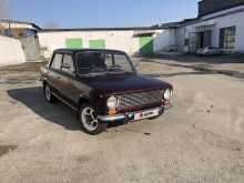 Серов 2101 1973