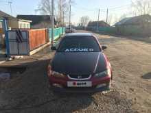 Белогорск Accord 1986