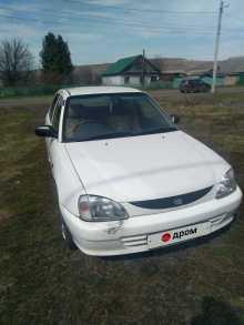 Новокузнецк Charade 2000