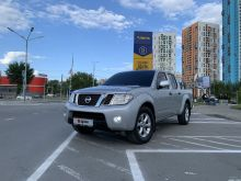 Екатеринбург Navara 2012