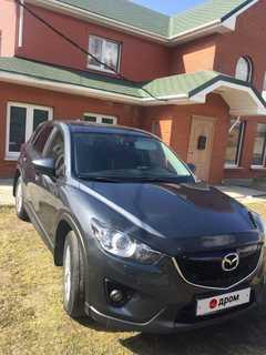 Новоуральск CX-5 2012