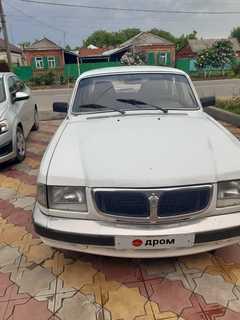 Армавир 3110 Волга 1998