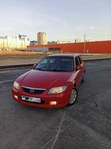 Омск 323F 2001