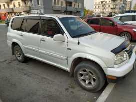 Тюмень Grand Vitara XL-7