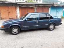 Ивановское 960 1992