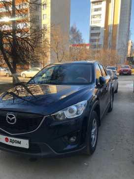 Уфа CX-5 2014