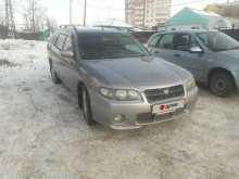 Челябинск Avenir 2001