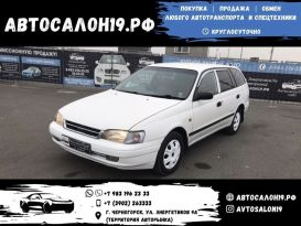 Черногорск Caldina 2000