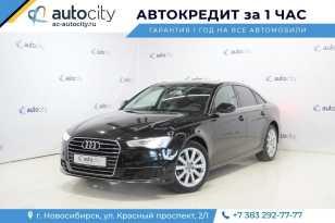 Новосибирск Audi A6 2015