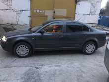 Симферополь Superb 2003