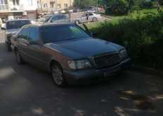 Кисловодск S-Class 1991