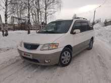 Ижевск MPV 2000