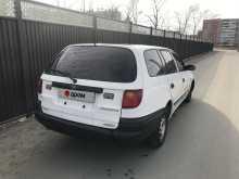 Челябинск Caldina 2001