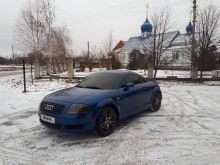 Курск TT 1998
