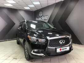 Иркутск QX60 2019