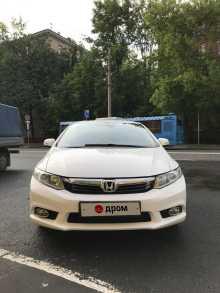 Москва Civic 2012