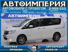 Красноярск Serena 2013
