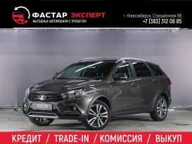 Новосибирск Веста Кросс 2018