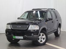 Ростов-на-Дону Explorer 2005