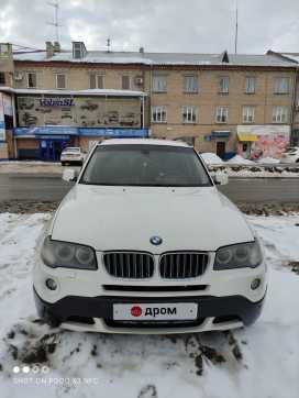 Челябинск X3 2008