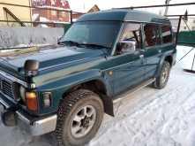 Новосибирск Safari 1992