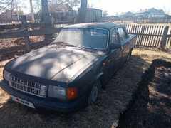 Завитинск 31029 Волга 1993