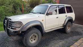 Ростов-на-Дону Land Cruiser 1991