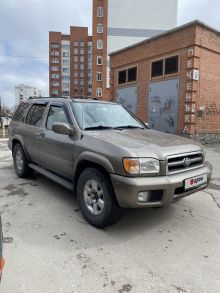 Бердск Pathfinder 2000