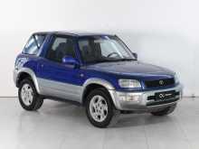 Воронеж RAV4 1999
