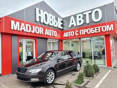 Краснодар Superb 2012