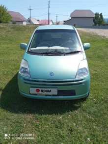 Барнаул MR Wagon 2005