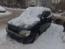 Нижний Новгород Pyzar 1997