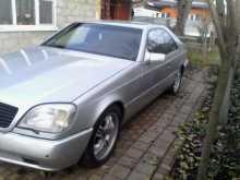 Краснодар S-Class 1994