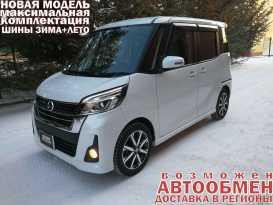 Белогорск DAYZ Roox 2016