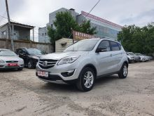 Астрахань CS35 2017