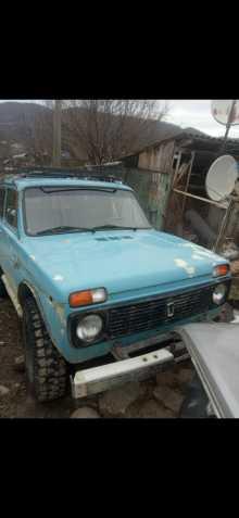 Краснодар 4x4 2121 Нива 1983