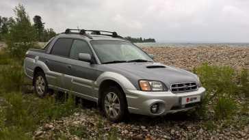 Baja 2003