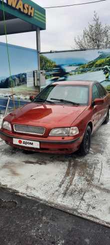 Жуковский S40 1999