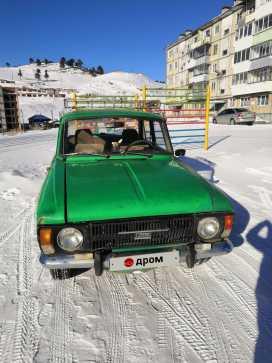 Катав-Ивановск 412 1992