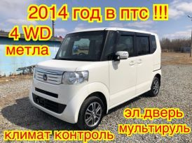 Хабаровск N-BOX 2014