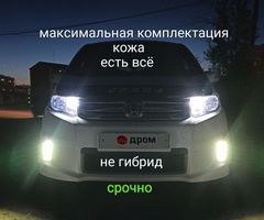 Улан-Удэ Freed Spike 2011