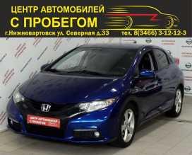 Нижневартовск Civic 2012