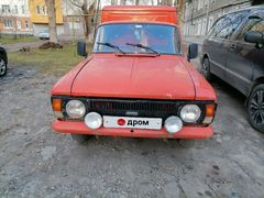 Каменск-Уральский 2715 1994