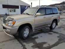 Мурманск LX470 2002