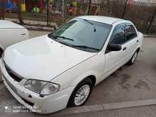 Краснодар Familia 1999