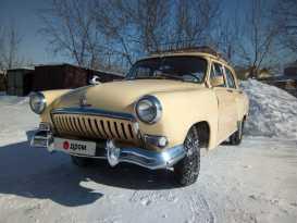 Томск 21 Волга 1969