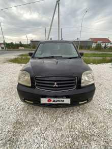 Полевской Dion 2000